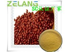 赤小豆固体饮料、液体饮料代加工,赤小豆提取物,赤小豆压片代工