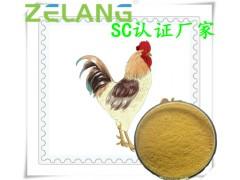 代加工鸡内金固体、液体饮料,鸡内金提取物,代加工鸡内金压片