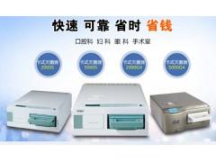 加拿大赛康卡式灭菌器Statim2000G4