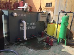 含油食品污水处理设备价格咨询