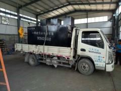 中小养殖场污水处理设备含税价格
