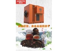 甘普茶烘干机|普洱茶烘干机|热泵烘干机——奥伯特烘干