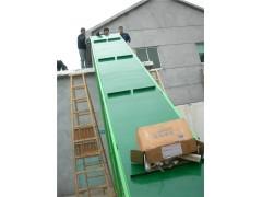 玉米袋移动式胶带输送机 可调高的传送带