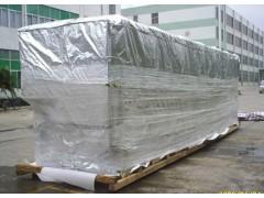 铝箔立体袋大型四方底袋防静电包装袋防潮