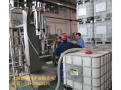 吨桶全自动灌装机