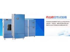 重庆永生药物稳定性培养箱SHH-220SD-2T
