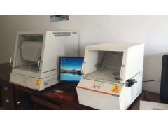 菲希尔XDL-B X-RAY光谱膜厚仪