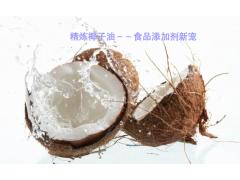 食用烹饪精炼椰子油