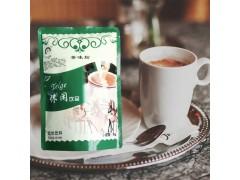 Telge--奶茶粉 茶味粉 奶茶原料 厂家直销1KG/包