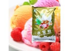 Telge冰淇淋粉厂家直销1KG实惠装软硬冰淇淋
