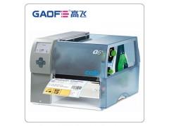 A6+宽幅打印贴标机