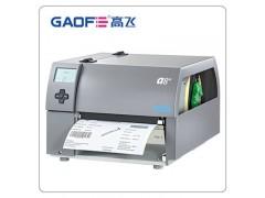 168mm标签打印贴标机