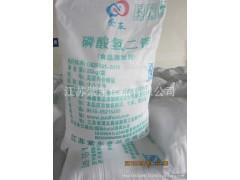 厂家直销食品级无水、三水磷酸氢二钾 价格电聊