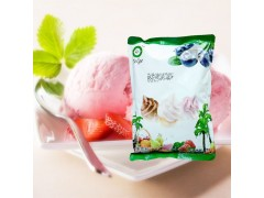 Telge冰淇淋粉 冰激凌 雪糕粉1KG/包