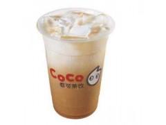 济宁选择coco奶茶加盟品牌有效减低创业风险