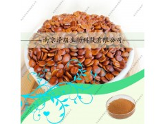 代加工酸枣仁液体、固体饮料,酸枣仁提取物,代加工酸枣仁压片