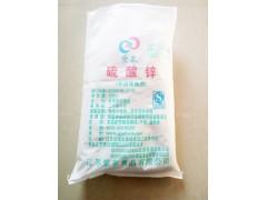 厂家直销食品级硫酸锌  食品添加剂七睡硫酸锌 价格电谈