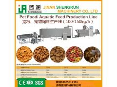 小型狗粮生产线、狗粮生产线、狗粮机