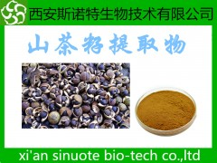 山茶籽提取物 茶皂素 60% 油茶籽提取物