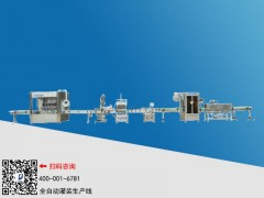 东泰食用油灌装生产线安装调试客户案例,