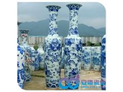 装饰陶瓷大花瓶 景德镇陶瓷大花瓶 落地陶瓷大花瓶