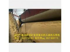 泥浆压滤机 71105 打桩厂污泥脱水机
