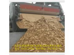 污泥压滤机 71105 尾矿厂泥浆脱水机