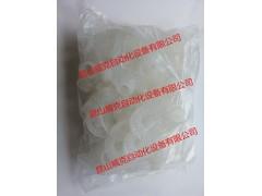 国产包装机链条挡块BSM,AC,03.62纽朗包装机配件