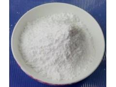 郑州鸿祥漂白剂次氯酸钙价格 消毒剂杀菌剂次氯酸钙