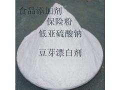 保险粉 低亚硫酸钠