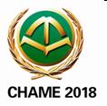第十三届中国山东国际农业机械展览会