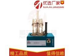 水质硫化物酸化吹气仪, NAI-DCY-LHW硫化物吹气仪