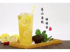 中福合和批发高山乌龙茶饮专用茶