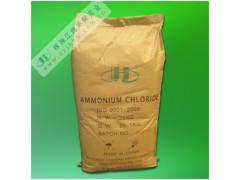 氯化铵生产厂家直供,医药级氯化铵, 药用氯化铵