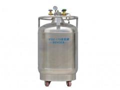 YDZ-175自增压液氮罐 班德液氮罐
