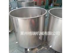 供应拉缸,不锈钢拉缸,1000L拉罐