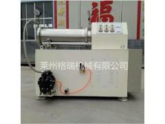 供应防爆型卧式砂磨机,20L卧式砂磨机
