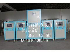 深圳冷水机生产厂家