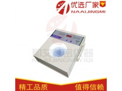 小型菌落计数器厂家,NAI7800实验室菌落计数器价格