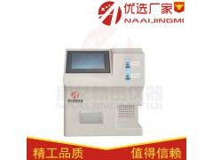 自动进样农残检测仪,NAI-AUNC农药残留检测仪价格