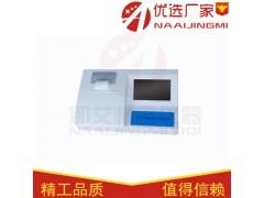 茶叶农药残留速测仪价格,NAI-SNC便捷式农残检测仪厂家