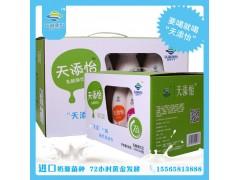 乳酸菌厂家批发直销 天添怡乳酸菌饮品 全国诚招代理商