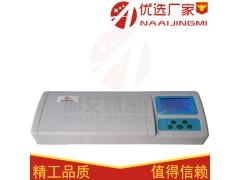 便捷式农残检测仪厂家,NAI-BNC蔬菜农残快速检测仪价格