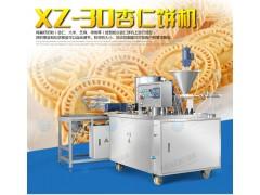 杏仁饼机 炒米饼机 杏仁饼成型机 绿豆粉饼机