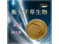 映山红提取物厂家定制天然浓缩烘焙干燥性味纯正
