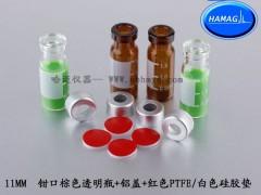 11mm 2ml 广口钳口样品瓶进样瓶顶空瓶储存瓶厂家