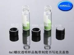 13mm开口4ml螺纹口样品瓶进样瓶顶空瓶储存瓶厂家