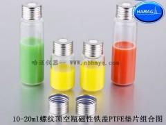 磁性盖垫圆底顶空瓶样品瓶进样瓶