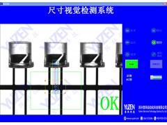机器视觉系统|CCD视觉检测|机器视觉|不良检测