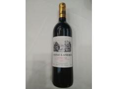 法国原瓶进口拉菲堡红酒2016